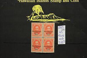 247 HAWAII PROVISONAL GOVT.  SCOTT #65 UNUSED BLOCK OF 4
