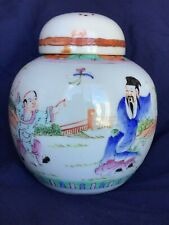 New listing A small antique Chinese Qing Dynasty famille rose porcelain ginger jar