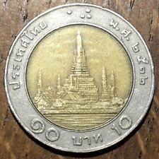 PIECE DE 10 BATHS THAILANDE (544)