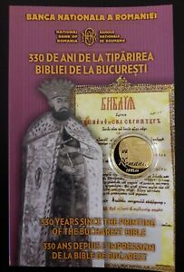 !!!ROMANIA-100 lei 2018 Gold-330 years since the printing of the Bucharest Bible