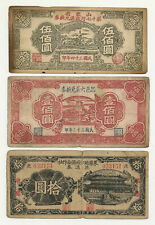 CHINA LOT 3 LOCAL NOTES VG to VF