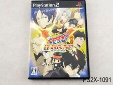 Hitman Reborn Dream Hyper Battle Playstation 2 Japanese Import PS2 US Seller B