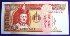 VERY COLLECTABLE  2008 MONGOLIA  UNCIRCULATED  5 TUGRIK  BANKNOTE MINT CONDITION