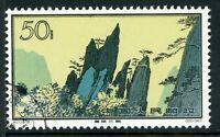 China 1978 Hwang Shan Mountains50 Fen  Scott 731 CTO G681