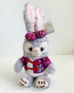 12 Inches Plush Bunny Friend StellaLou Tokyo Disney Chinese New Year Exclusive