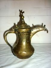 ANCIENNE  THEIERE CAFETIERE DALLAH ORIENTAL IZNIK OTTOMAN ISLAM MAGHREB