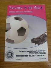 02/05/2014 Spartan South Midlands League Reserve Trophy Final: Hoddesdon Town Re