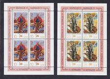 Germany DDR 1838a-39a MNH 1977 SOZPHILEX Philatelic Expo 2 Diff Souvenir Sheets