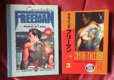 CRYING FREEMAN- Vol 3 Dark Horse & Portrait Of A Killer 2 Manga 1st Editions
