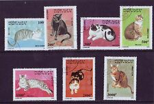Vietnam Mi 2160-66 Cats Used Cat.w. 2,00 euro