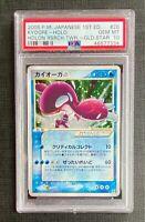 Pokemon PSA 10 Kyogre Gold Star 1st Ed Holon Research Tower #28/86 Japanese