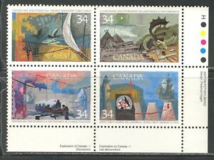 """EXPLORERS Ist ISSUE """"PINK FLAW"""" ON CANADA 1986 Scott 1107i PLATE BLOCK, MNH"""