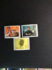 PR China Stamps,  Mint hinged Scott # 1290-1292, Lu Hsun