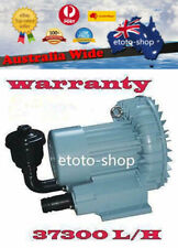 Resun 370W Aquarium Seafood Pond Fish Tanks Air Pump Blower 620L/min