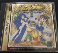 MADO MONOGATARI Madou Madoh Sega Saturn SS JPN Import USED F/S JAPAN Game Rare