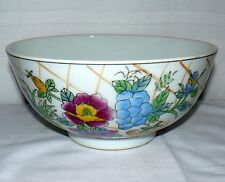 "Chinese Porcelain Decorative Bowl Beautiful Floral Design 10"" Around"