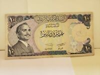 Jordan 10 Dinars P20b VF