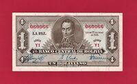 SCARCE BOLIVIA FANCY NOTE (BINOMIAL) 1 BOLIVIANO 1928 (P-128a.8) - SIMON BOLIVAR