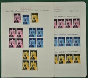 GHANA STAMPS 1959 LINCOLN ANNIVERSARY  H/M & U/M ON 2 PAGES (Z151)