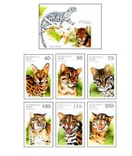 BEN9607 Wild cats block and 6 stamps MNH BENIN 1996