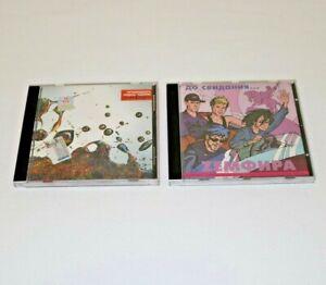 Lot of 2 CDs Zemfira 14 Weeks of Silence 14 Недель Тишины Goodbye До Свидания
