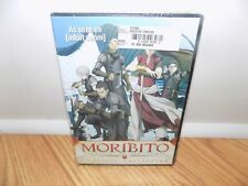 Moribito: Guardian of the Spirit - Complete Collection (DVD 2011 8-Disc Set) NEW