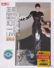 Faye Wong  王菲  幻乐一场演唱会 2016 Live Concert (Karaoke & MTV) 2 DVD Region 0