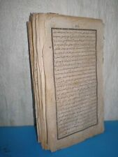 Old Muslim Persian book, perhaps religious or historical of 19 c., without cover