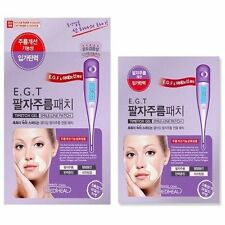 [MEDIHEAL] E.G.T Timetox Gel Smile Line Patch 1pack(5pcs) / Korea Cosmetics (AU)