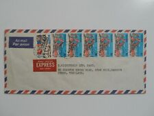 Stamp Mart : Nigeria Exprss Air Cover 1994 Used To Thailand - Stone Quarry