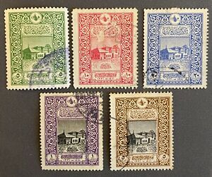Turkey Ottoman 1916 50th Anniversary of City Post COMPLETE SET SG #754A/758A