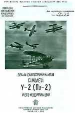 Begemot Decals 1/72 POLIKARPOV Po-2 U-2 Russian Biplane Bomber & Transport
