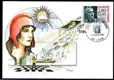 FRANCE FDC - 1995 2 JOURNEE DU TIMBRE - 2933 - LYON -SUR CARTE POSTALE