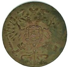 1870-1890 IMPERIAL RUSSIA HIGH RANKED MILITARY BUTTON  #WT4070