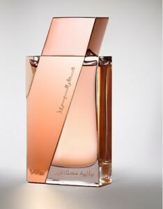 BORRUZ MUSK JAZBIYAT EDP 50ml - Authorised Distributors of RASASI Perfumes