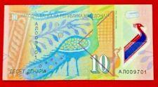 Macedonia 2018 10 Denari Polymer Ten Denar Paper Money Dinar Bill