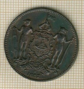 Nice Quality British North Borneo One Hundred 1887