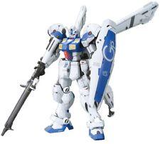RE / 100 RX-78GP04G Gundam Prototype No.4 Unit 4 Gerbera ( 0083 Stardust Memory)