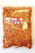 Kakinotane Japanese spicy rice cracker with peanut 1Kg