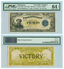 100 Victory 1944 (ND) Pick #100c VICTORY Ser Rox-Guev Philippine Banknote PMG 64