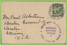 Sweden 1937 5o postal stat. env. to USA, Sea Post Office cachet