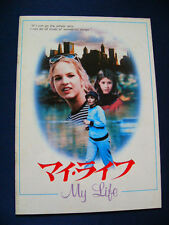 86.1979 SEE HOW SHE RUNS Japan Vintage PROGRAM Joanne Woodward John Considine