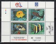 Micronesia 250 Fish Mint NH