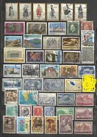 Q583-LOTE SELLOS GRECIA SIN TASAR,SIN REPETIDO,ESCASOS,GREECE STAMPS LOT WITHOUT