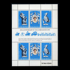Mauritius, Sc #464, MNH, 1978, S/S, Royalty, Siver Jubilee, 1118
