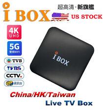 IBox 2021 Tv Box 机顶盒Funtv channel終身免費 零月租 中文電視盒子 7天回放 粵港大陸華人主流頻道