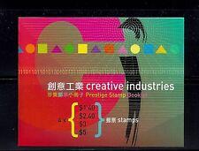HONG KONG 2005 CREATIVE INDUSTRIES PRESTIGE STAMP BOOKLET VF MNH