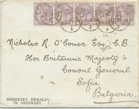 2411 1891 QV 1D lilac (5 x) multiple postage VF cover CONSULAR MAIL to BULGARIA