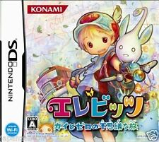 Used DS Elebits: Adventures of Kai & Zero Konami   NINTENDO JAPANESE IMPORT