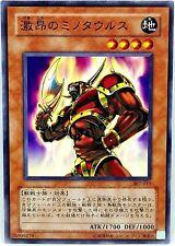 Yu Gi Oh Japanese Enraged Battle Ox 307-015 GOAT